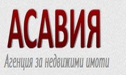 дава-под-наем-търговски-обект-гр-плевен-център-4196