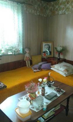 Къща с. Владиня