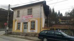 продава-къща-гр-априлци-10988