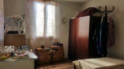 Къща с. Васильово