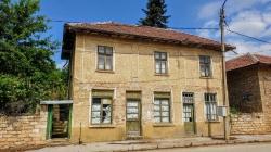 продава-къща-с-кърпачево-14445